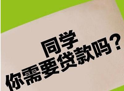 """95后女生为开店""""裸条借贷"""" 被三次骗取裸照售卖"""
