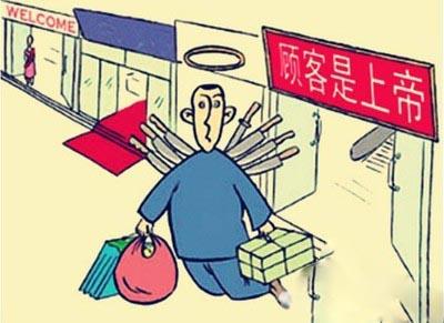 【奇葩汇】母女低价强买排骨说顾客是上帝,商贩被迫报警